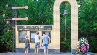 Под Воронежем изучат место концлагеря времён Великой Отечественной Войны