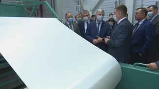 Под Воронежем открыли завод по производству композитных материалов
