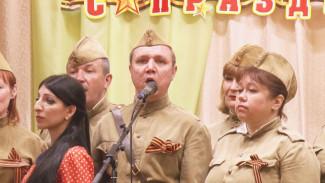 Жителей Воронежской области с Днём Победы поздравят мобильные агитбригады