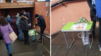 Воронежцы предупредили о «бизнесменах», продающих поддельную икру в переходах