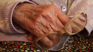 В Воронежской области парни набросили покрывало на 84-летнюю старушку и ограбили её