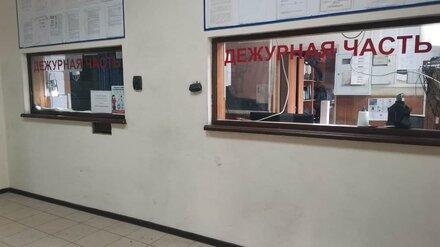 В Воронеже 21-летняя девушка потеряла 400 тысяч после звонка с московского номера