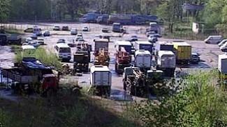 ГУВД развернуло борьбу с нелегальными автостоянками в Воронеже