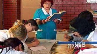В Бобровском профучилище ╧43 не пытаются ввести коммерческое обучение