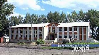 Школьники Нижней Байгоры скоро отметят новоселье