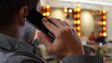 Воронежец потерял 850 тыс. рублей после звонка с неизвестного номера