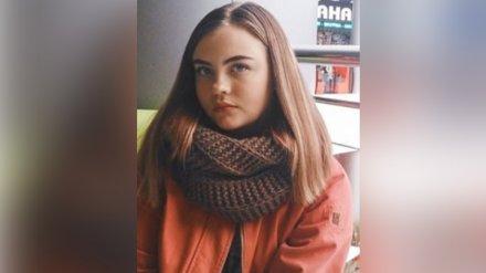 Пропавшую воронежскую школьницу объявили в федеральный розыск
