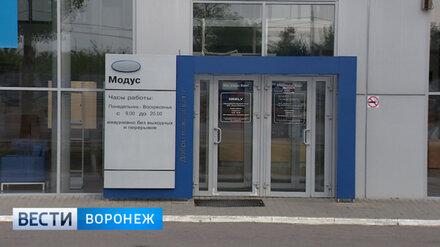 Топ-менеджеры «Модуса» вновь пойдут под суд в Воронеже за рекордную аферу с НДС