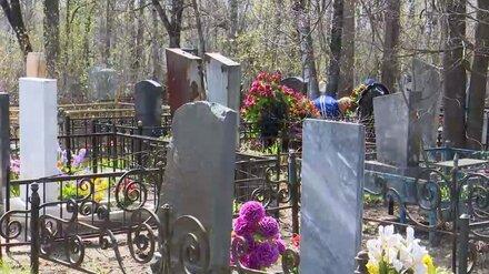 Власти Воронежа задумались о расширении городских кладбищ