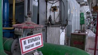 В Воронеже произошло самое массовое отключение горячей воды с начала лета