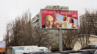 Воронежские коммунисты из-за коронавируса отложат празднование дня рождения Ленина