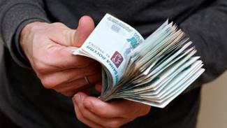 Серийный мошенник собирал с жителей Воронежской области деньги на строительство водопровода