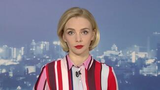Итоговый выпуск «Вести Воронеж» 28.09.2020
