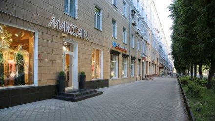 В Воронеже выбрали самую красивую улицу