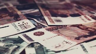 Воронежская область получит дополнительные средства на лекарства для льготников
