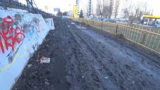 Проход к станции «Плехановская» благоустроят после жалоб воронежцев