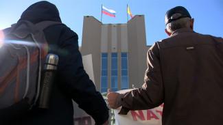 «Нас кинули как лохов». Воронежские торговцы потребовали вернуть ярмарку на Димитрова