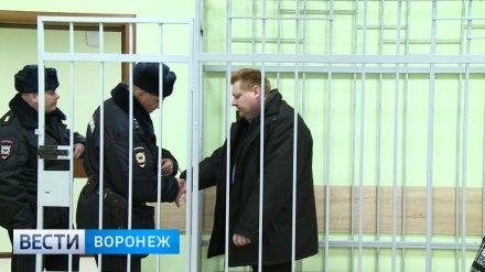 В Воронеже экс-чиновники получили суровые сроки за взятки от дорожников