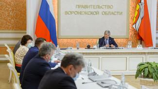 В Воронежской области составят помесячный график финансирования работ по нацпроектам