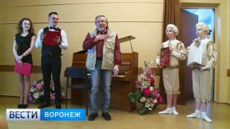 В Воронеже состоялось вручение театральной премии «Браво!»
