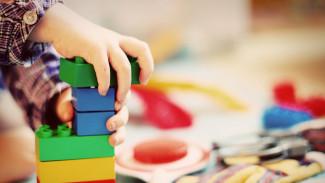 В Нововоронеже планируют закрыть детский сад ради «Кванториума»