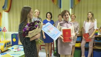 В Воронеже выбрали лучшего воспитателя детского сада