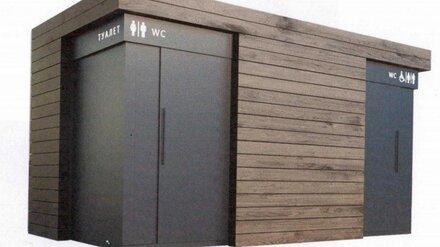 Мэрия Воронежа начала поиск подрядчика для установки общественных туалетов нового образца
