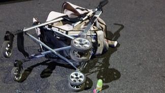 В Воронеже состояние сбитого младенца в коляске оценили как крайне тяжёлое