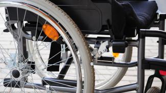Власти потратят 3,7 млн рублей на «Доступную среду» для детей-инвалидов в Воронеже