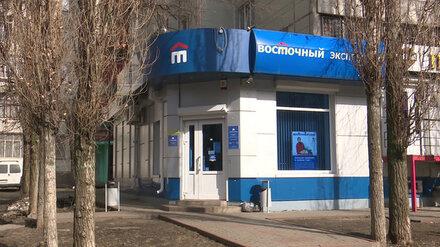 Одного из ограбивших банк на 10 млн рублей мужчин осудили в Воронеже