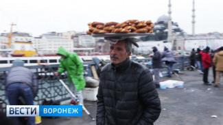 Видеопрогулка по Стамбулу от корреспондентов «Вести-Воронеж»