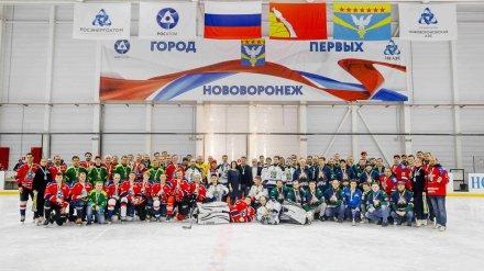 В Нововоронеже в честь 75-летия атомной промышленности провели большой хоккейный турнир
