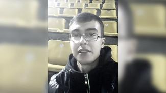Военные подтвердили гибель 19-летнего солдата под Воронежем