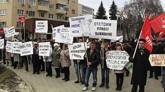 Воронежские коммунисты выступили за отставку мэра Александра Гусева