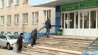Воронежцы начали выстраиваться в очереди на вакцинацию