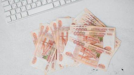 Воронежского бизнесмена заподозрили в неуплате налогов на 47 млн