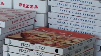 Воронежец заказал пиццу за 11 тыс. рублей и остался голодным