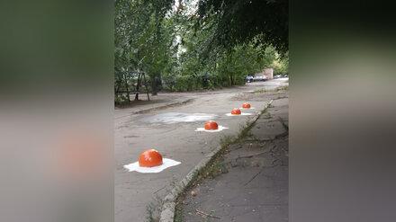 В Воронеже появились новые антипарковочные сферы-яичницы