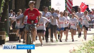 День железнодорожника в Воронеже отметили благотворительным забегом
