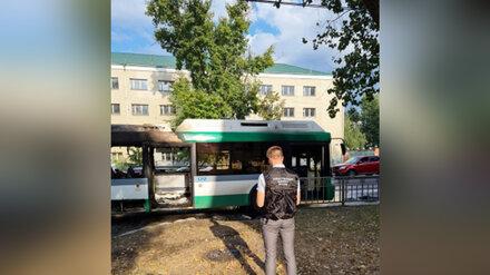 Воронежский СК назвал причину мощного пожара в автобусе №90