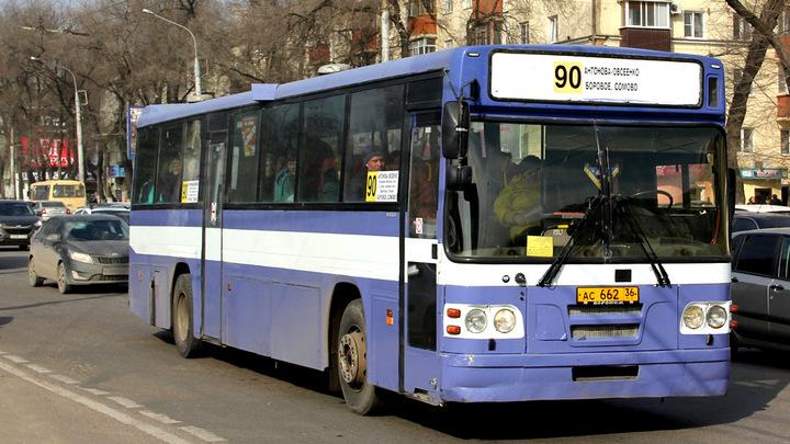 В Воронеже с линии снимут 3 автобуса маршрута №90