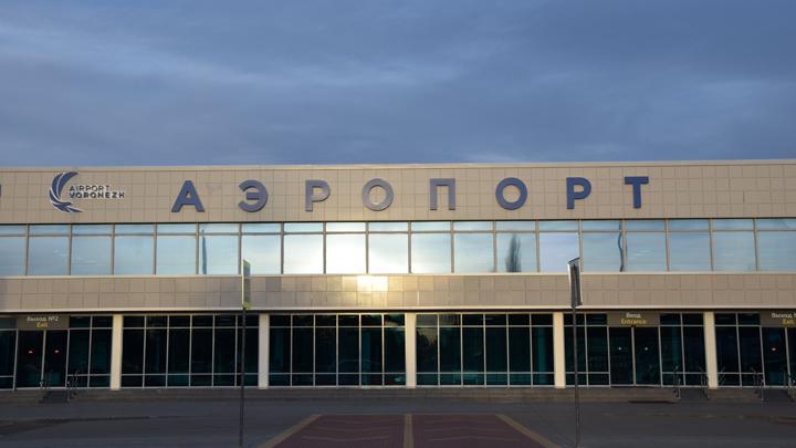 «Аэрофлот» вновь отменил рейс из Москвы в Воронеж и обратно из-за непогоды