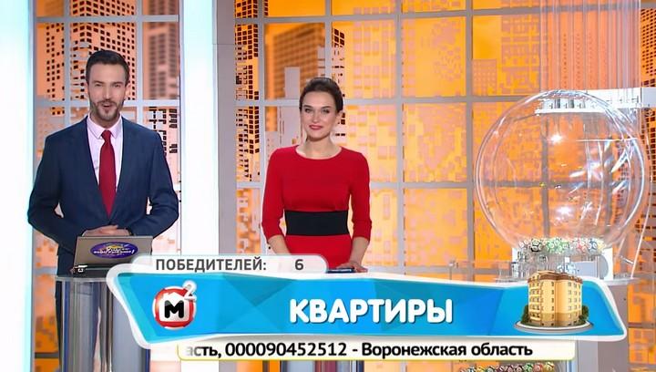 Очередной житель Воронежской области выиграл квартиру в «Жилищной лотерее»