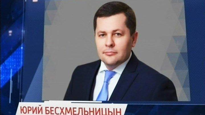 Дело экс-главы воронежского филиала «Почты России» дошло до суда