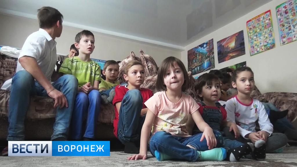 Жители Воронежской области всё чаше решаются на статус многодетных семей