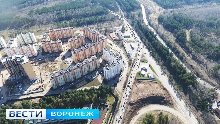 Мэрия Воронежа передала обизменении сроков реконструкции развязки на9Января