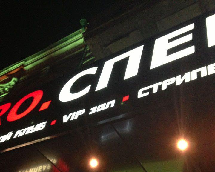  Суд заставил задолжавший зарплату сотрудникам ночной клуб отдать деньги поварам