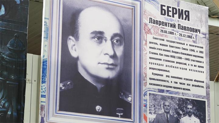 В Борисоглебске предприниматель повесил на оживлённой улице портрет Лаврентия Берии