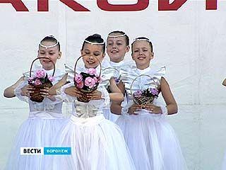 1 июня в Воронеже прошли праздничные мероприятия во всех районах города