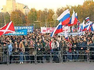 10 тысяч воронежцев выступили в поддержку курса президента России